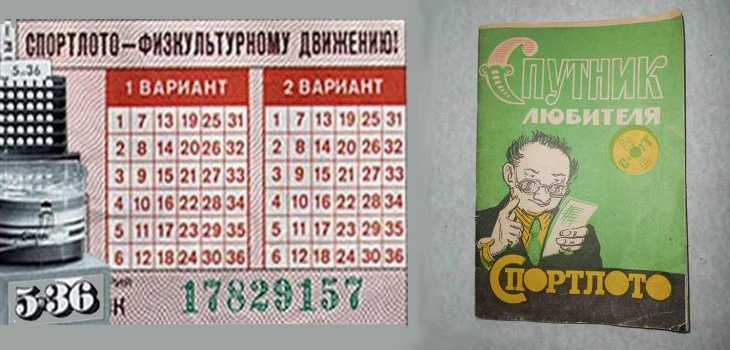 """""""There were those, who hated us """". how do Russians live after big lottery wins 