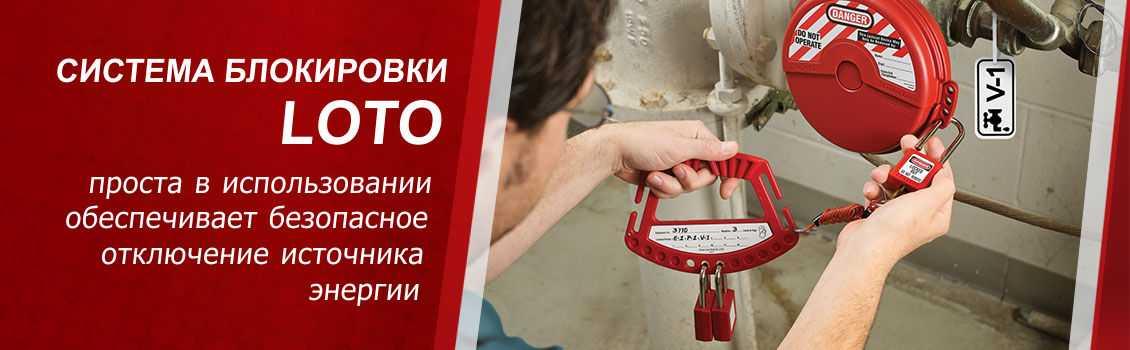 """Dalla """"roulette russa"""" al loto sicuro: come proteggere il personale del data center / blog linxdatacenter / notizia"""