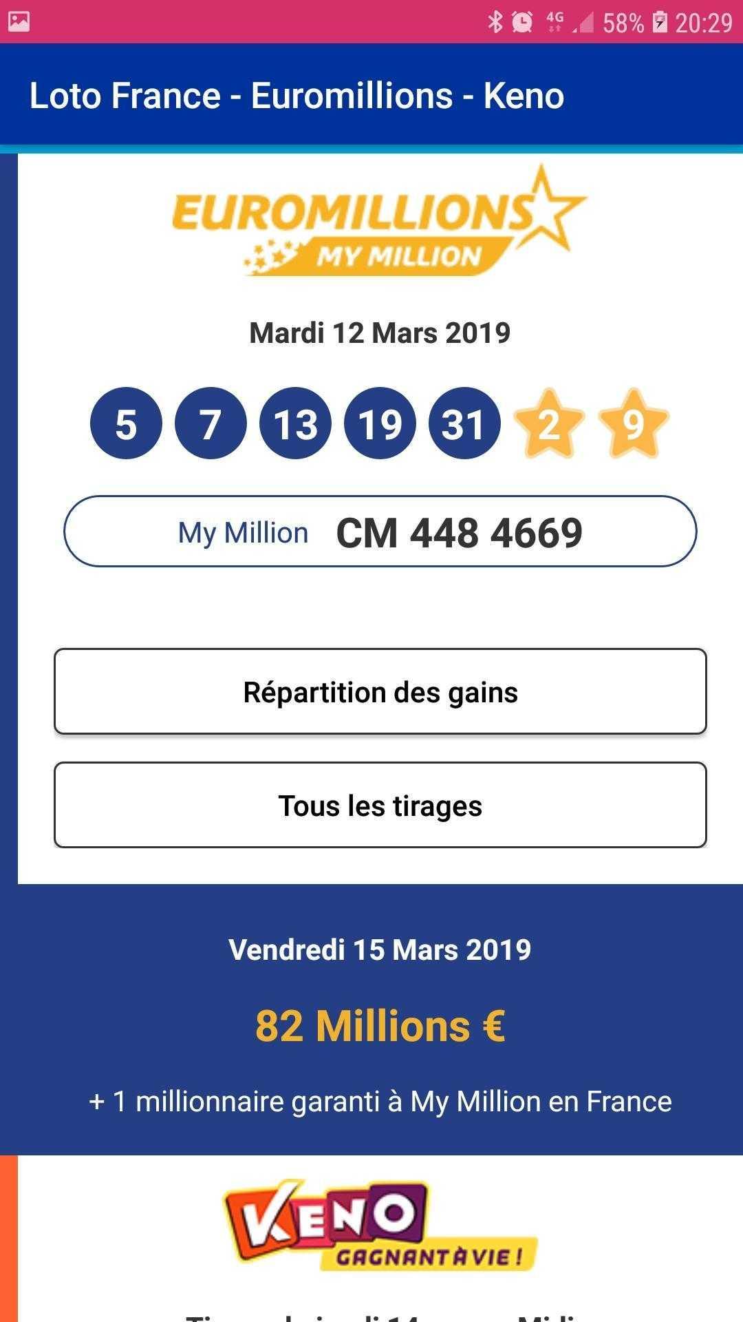 Французская лотерея loto (5 из 49 + 1 из 10)