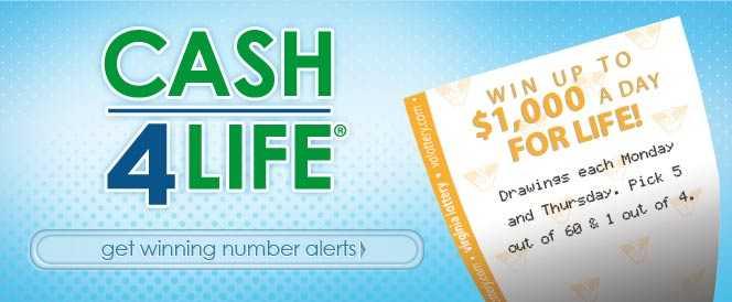 Американская лотерея cash4life (5 из 60 + 1 из 4)