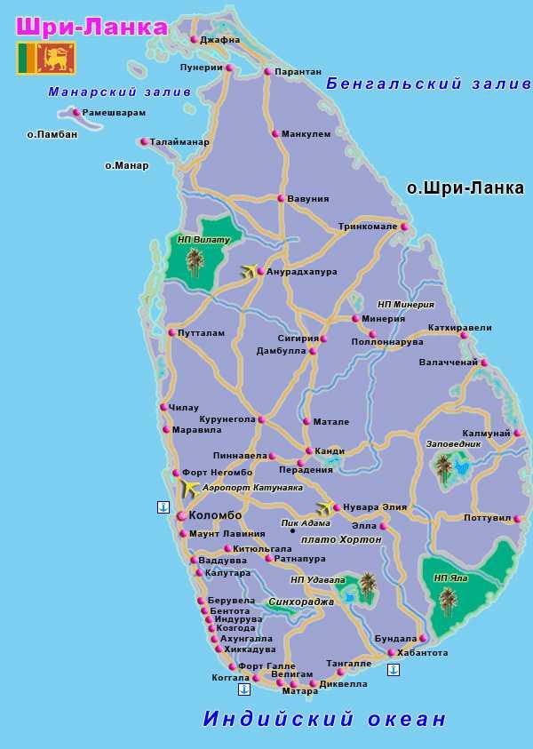 Sri Lanka. часть ii. kaupungeissa  Sri Lanka. часть ii. kaupungeissa Sri Lanka. part ii.osa iigeissa