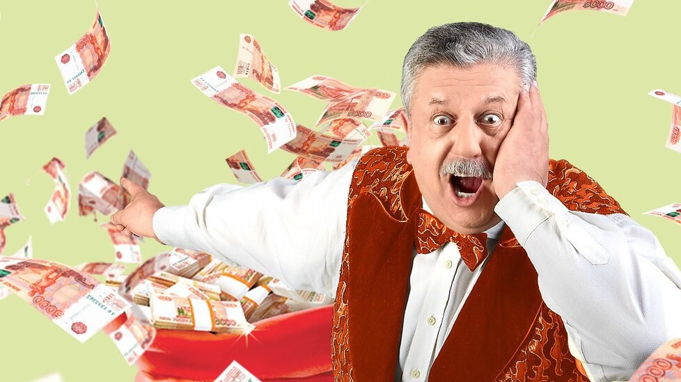 1500000000 Yhdysvaltain dollareita (USD) ruplaina (hieroa) tänään, kuinka paljon on miljardi viisisataa miljoonaa Yhdysvaltain dollaria