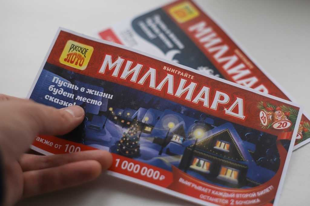 Résultats de la loterie nationale, réel, leidsa, Loteka et New York