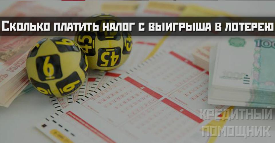 Jak płacić podatki od wygranych w pokera w 2019 rok?