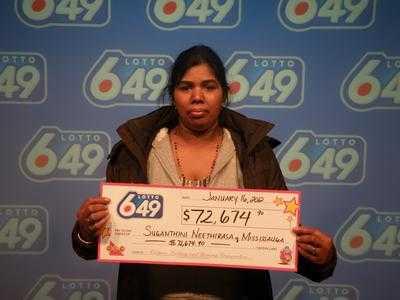 اليانصيب الكندي في أونتاريو 49 (6 من 49)