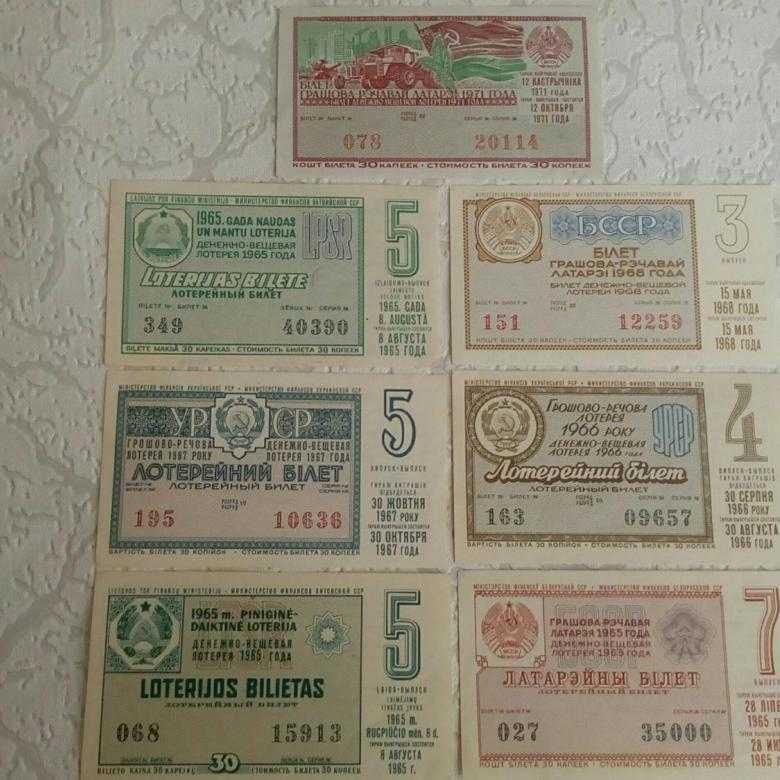 Стоимость лотерейных билетов на почте россии - праварешения