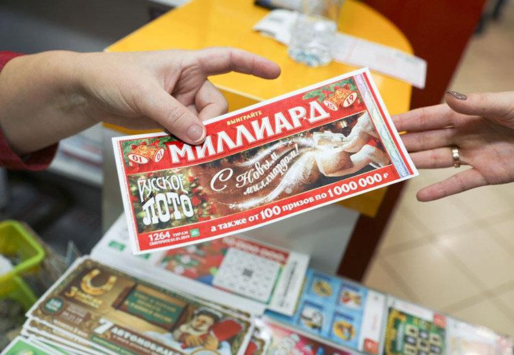 La Moldavie a joué à la loterie. pourquoi les gens jouent-ils, et comment ça marche