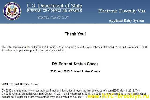 Usa green card lottery   diversity visa program   dv-2022