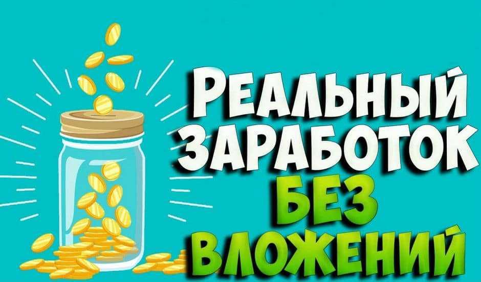 Gdzie wygrać prawdziwe pieniądze, darmowy blog o loterii online ivan kunpan