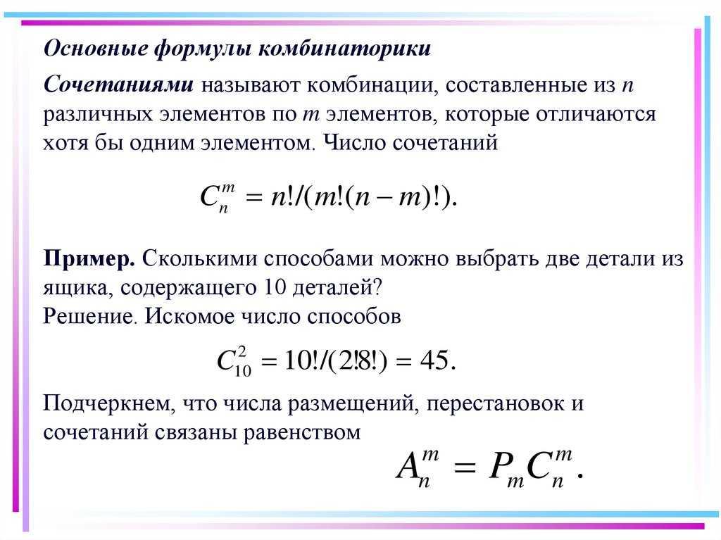 Счастливые числа по фэн-шуй и их значение, нумерология