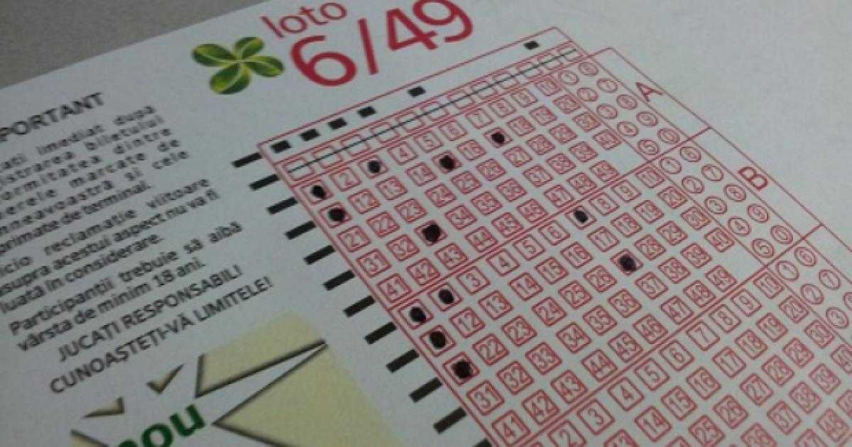 Lotería alemana (6 из 49 + 1 de 10)