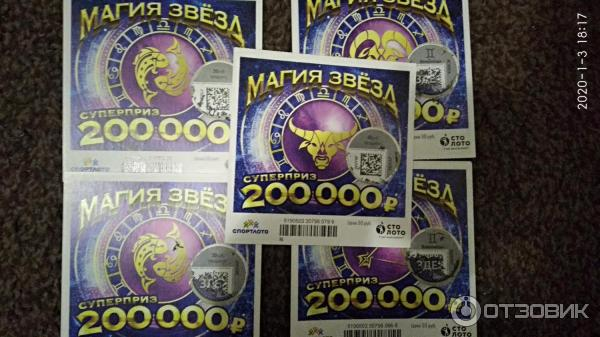 How to win the lottery using the law of attraction?