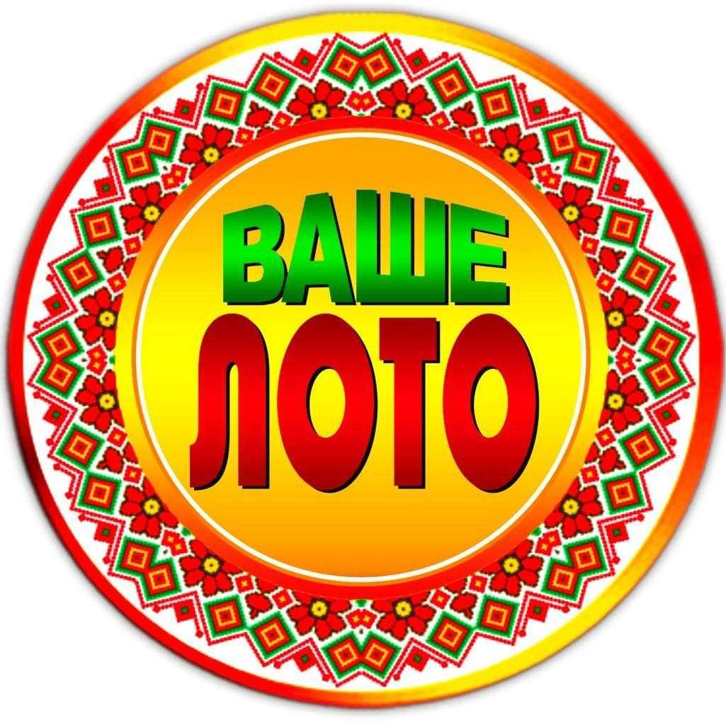 Jackpots, millioner væddemål og mobil først. hvordan online lotterier fungerer i Hviderusland
