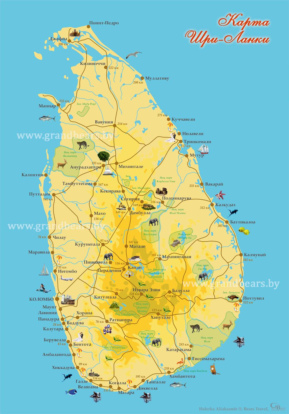 Halvat lennot Bangkok - Sri Lanka alkaen 7 817 ruplaa aviasales.ru-sivustolla