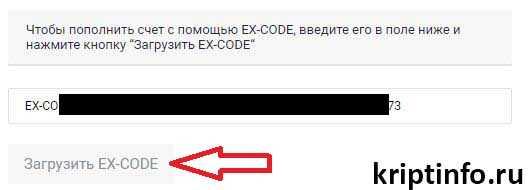 Acquista codice exmo - exmo veloce e redditizio