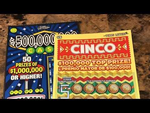 American lottery mega millions (5 из 70 + 1 of 25)