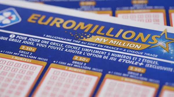 Синдикат euromillions | евромиллион