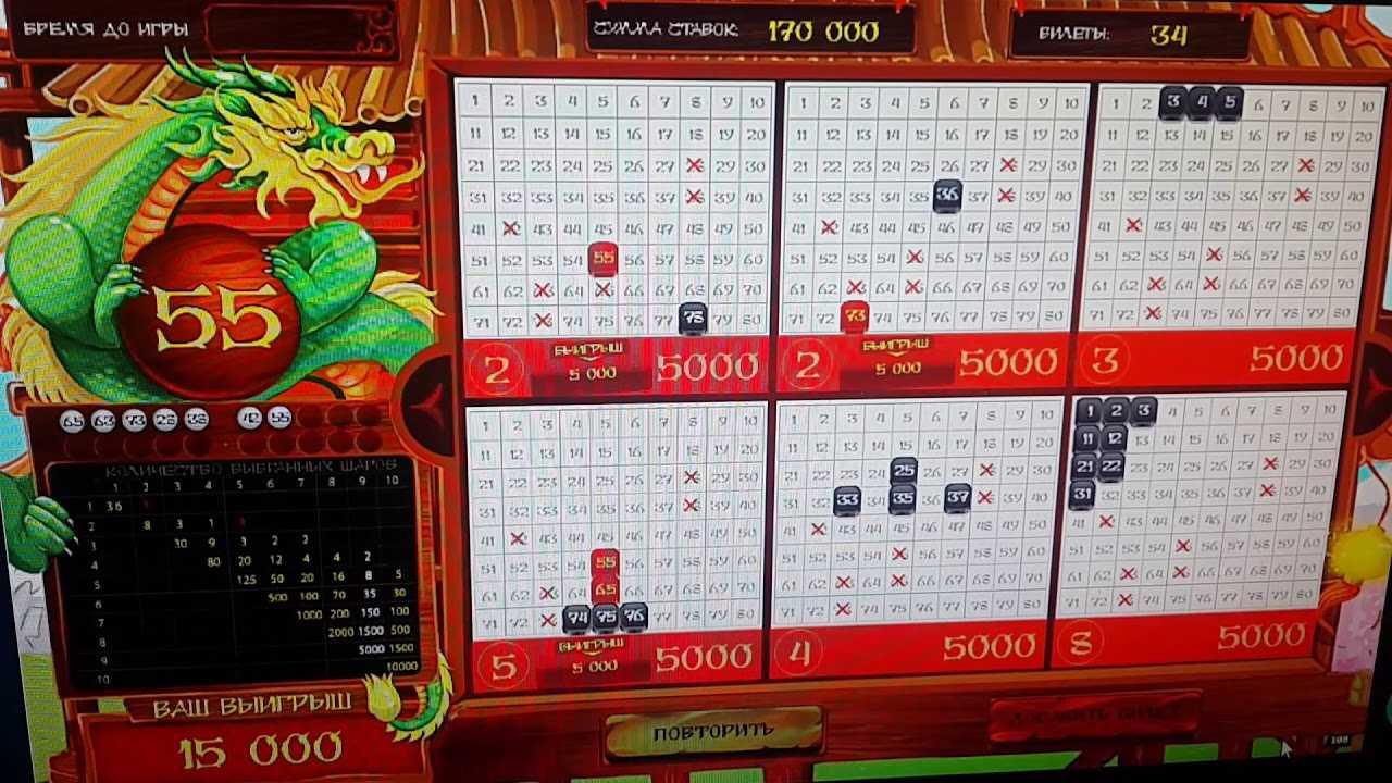 Bingo lotteri-75