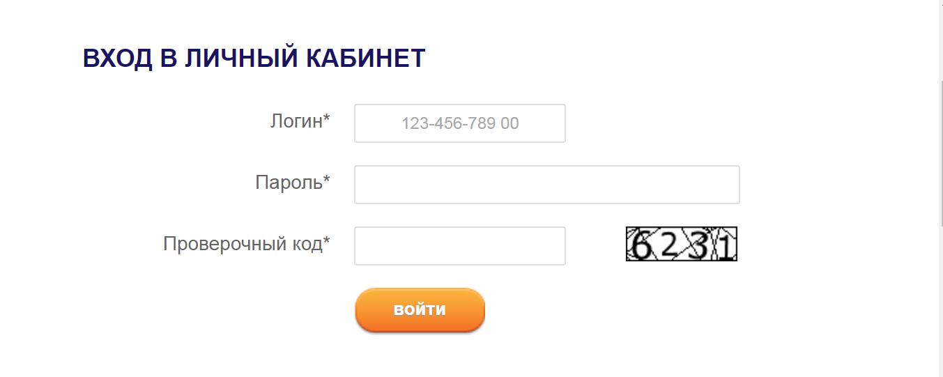 "Xổ số Phần Lan ""veikkaus lotto"" - cách tham gia từ Nga"