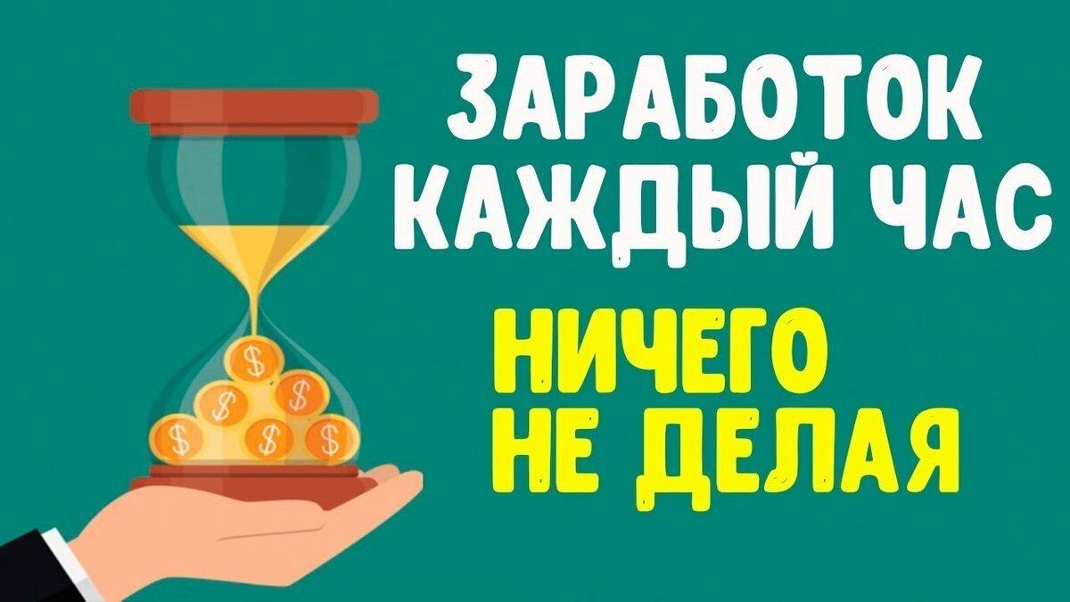 Заработок на лотереях в интернете. топ 20 сайтов лотерей