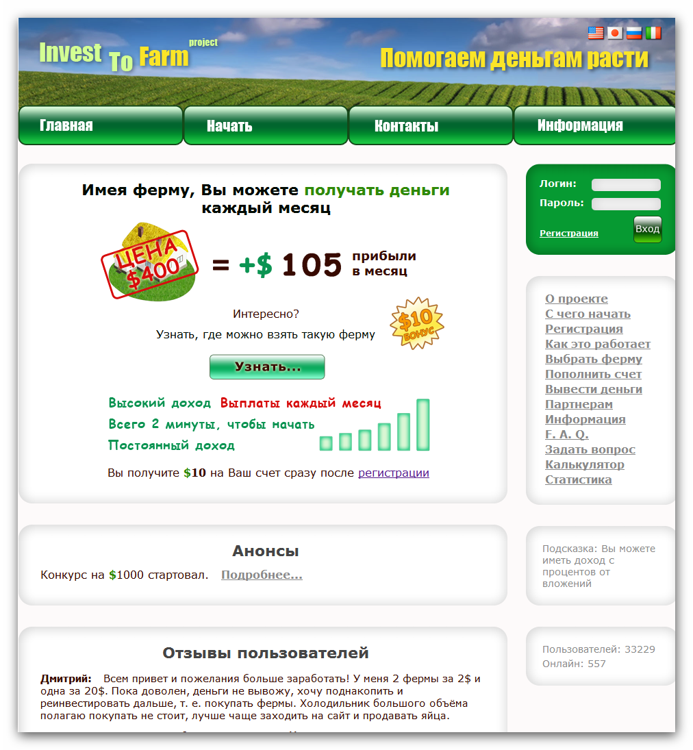 Gratis lotterier ⋆ tjener penge på Internettet uden investeringer