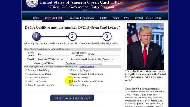 Lotto america statistics
