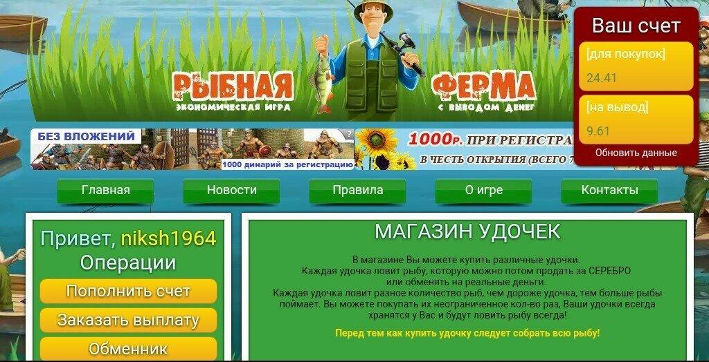 Online lotteri uden vedhæftede filer | indtjening på Internettet uden investeringer