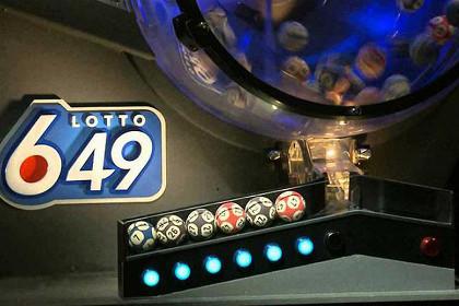 В сша разыграли в лотерее самый крупный джекпот в мире — 1,5 миллиарда долларов | fresher - лучшее из рунета за день
