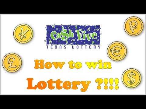 American lottery mega millions