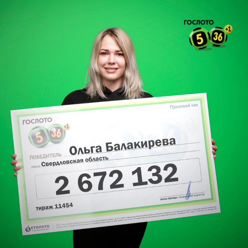 7 историй о том, как выигрыши в лотерею меняют жизнь людей