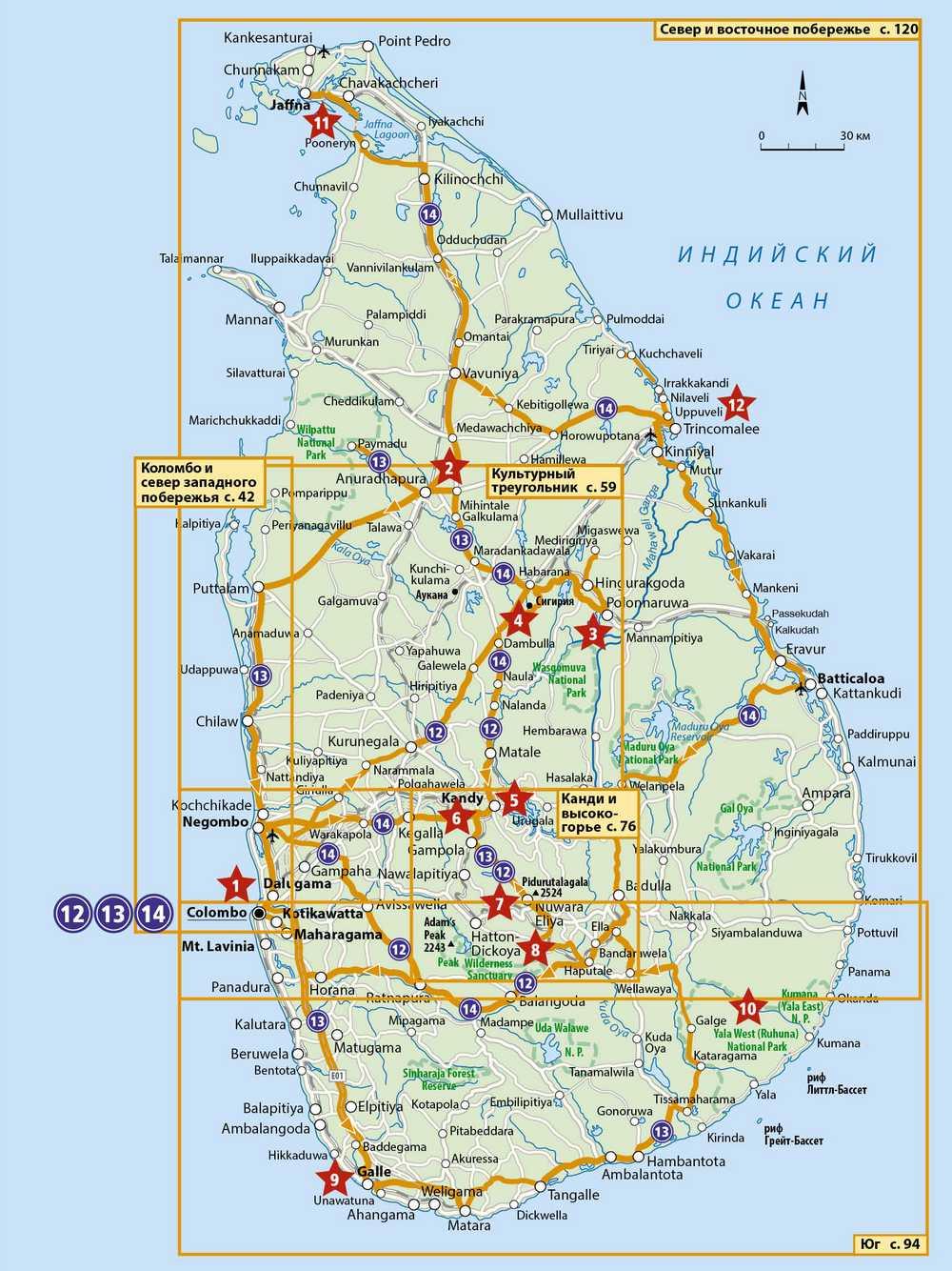 Matkapuhelinviestintä Sri Lankassa: tariffit, pinnoite