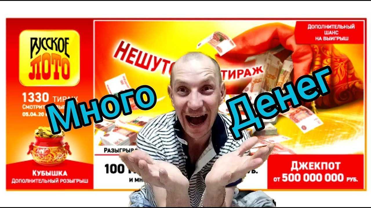 Tjek hus lotteri billet | resultater 406 stolens cirkulation