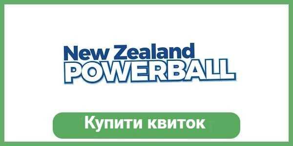 Nowa Zelandia Powerball | duże lotto