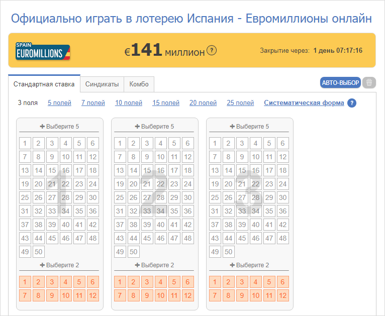 Archiwum lotto Euromillions dla 2011 rok