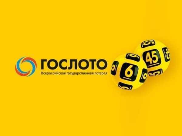 Spanske lotterier fra Russland - hvordan kjøpe en billett til russiske spillere og hva som er bedre å spille