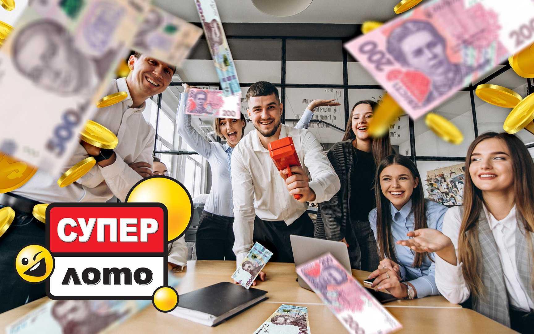 Джекпот в русском лото: какой на сегодняшний день, как выиграть и что это такое