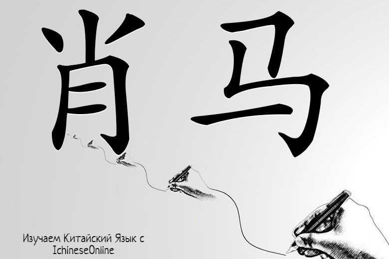 Scuola cinese di numerologia - significati dei numeri
