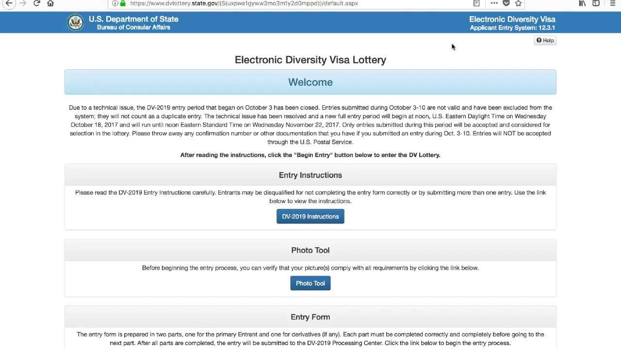 Розыгрыш лотереи для получения грин карты в сша