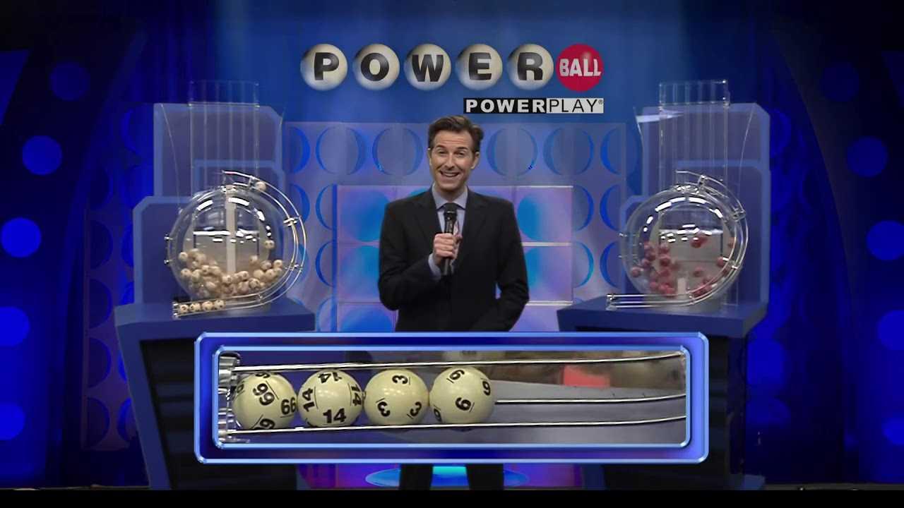 Архив лото «powerball» за 2013 год