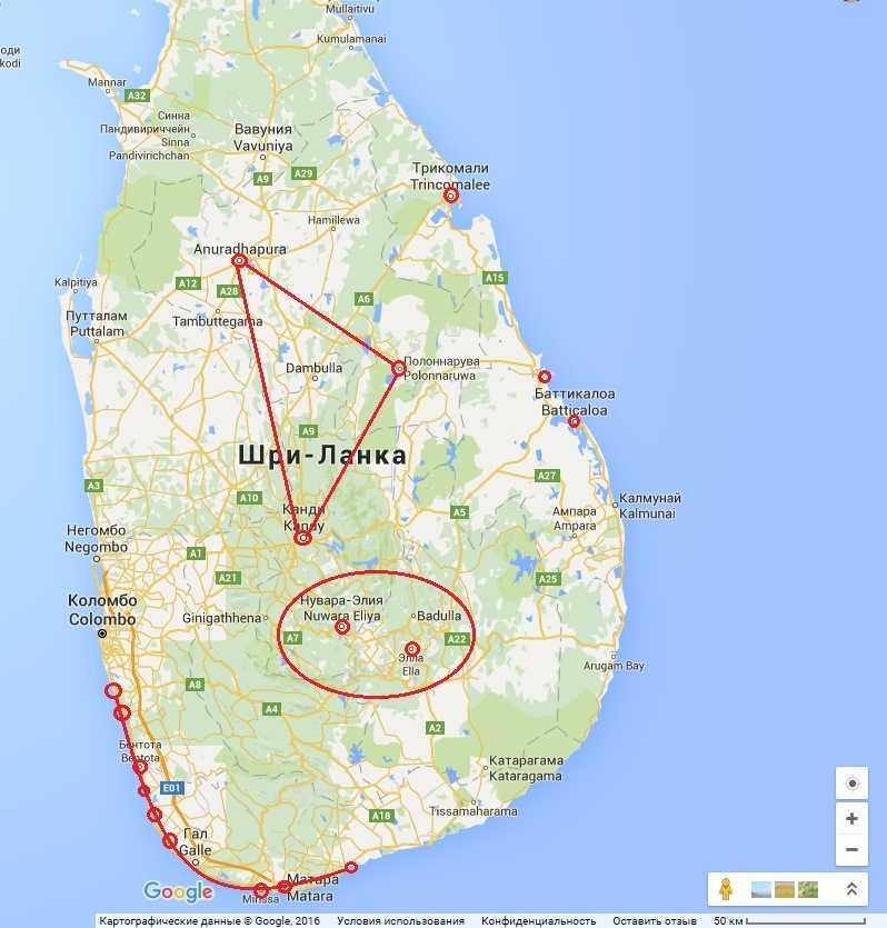 Maa - Sri Lanka