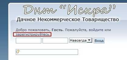 Как зарегистрировать лотерейный билет русского лото
