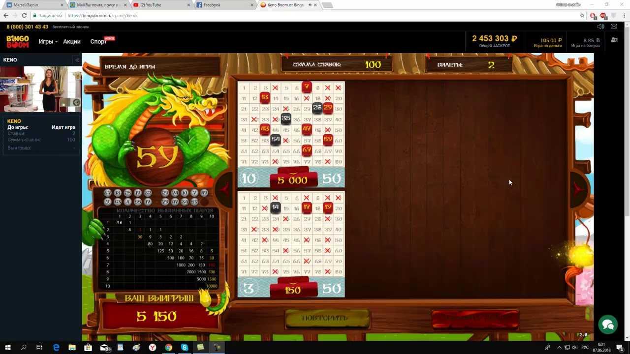 Bingo-75 lotteri - køb bingo-75 lotteri billet fra stoloto officielle hjemmeside