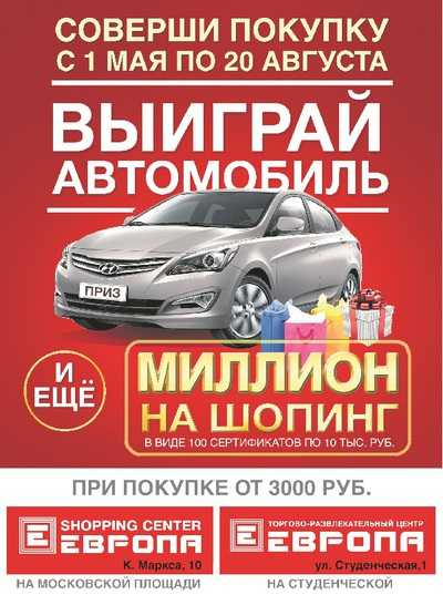 Loterias europeias - como comprar um ingresso para um jogador russo | mundo da loteria