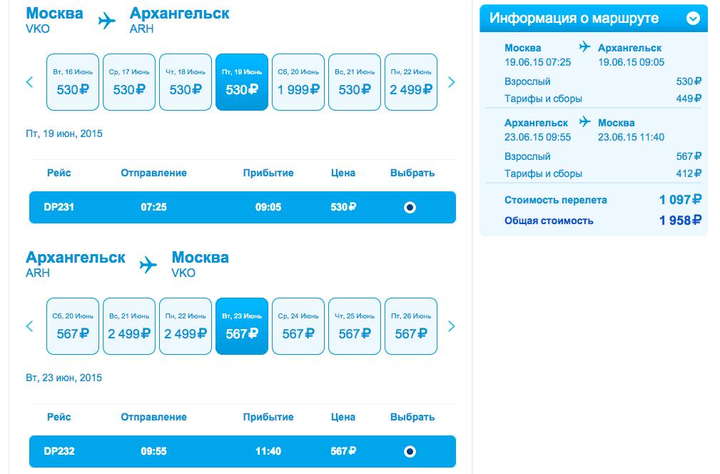 Коронавирус в боснии и герцеговине на 26 августа 2020 года