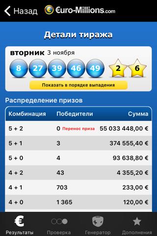 Euromillions statistik