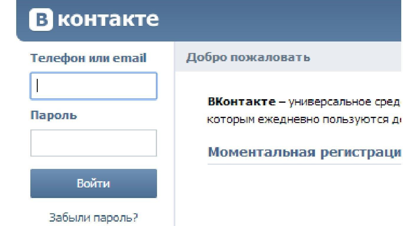 Xổ số austria (lô tô 6 ngoài 45) trực tuyến - cách tham gia từ Nga + đăng ký | thế giới xổ số
