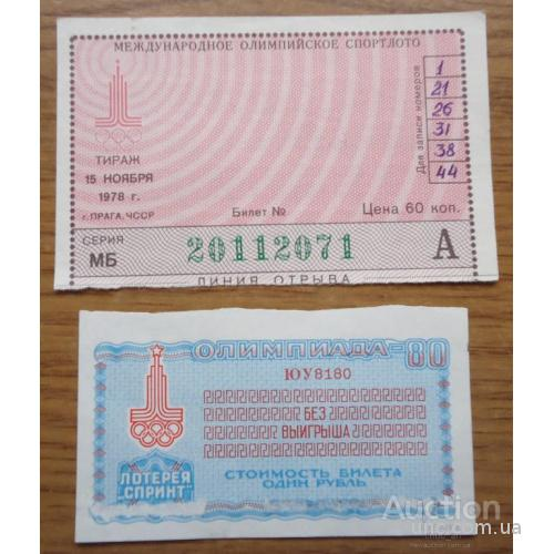 Официальные австралийские лотереи — как купить билет из россии