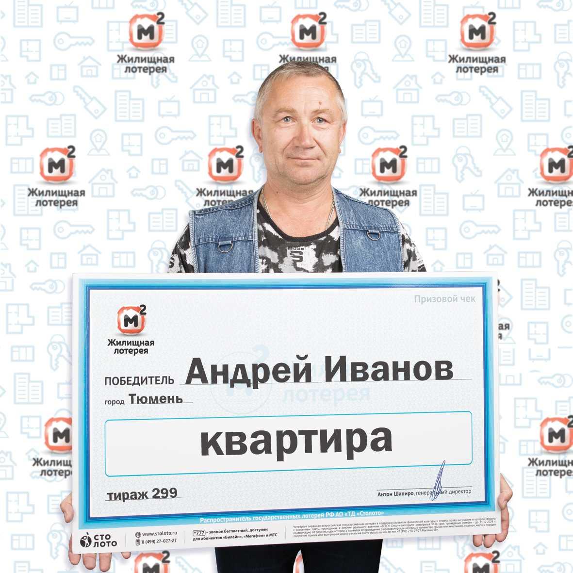Lotter - recenzje graczy i porównanie z agentem lotto - co jest lepsze?