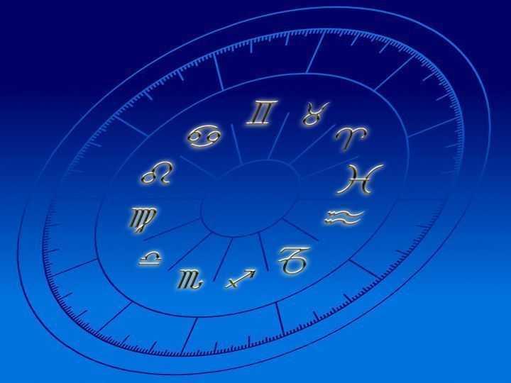 Овен — первый знак зодиака