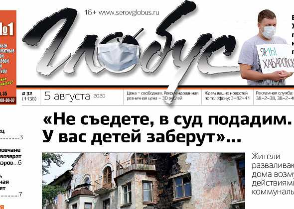 En invånare i Moskva-regionen som vann en miljard rubel i lotteriet visade sig inte vara så enkelt? hur var ryssarnas öde, av misstag fått mycket pengar